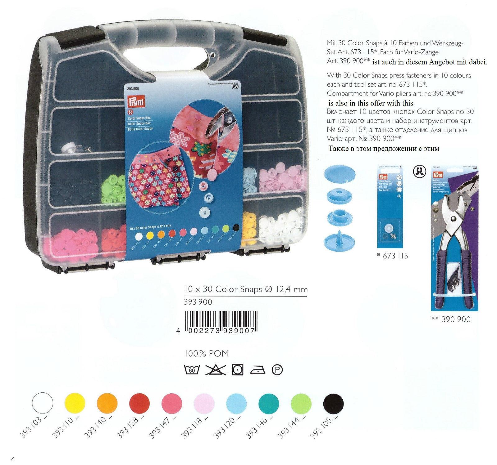 sada plastových patentku PRYM 300ks různé barvy-1